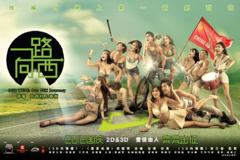 Movie hong kong download adult